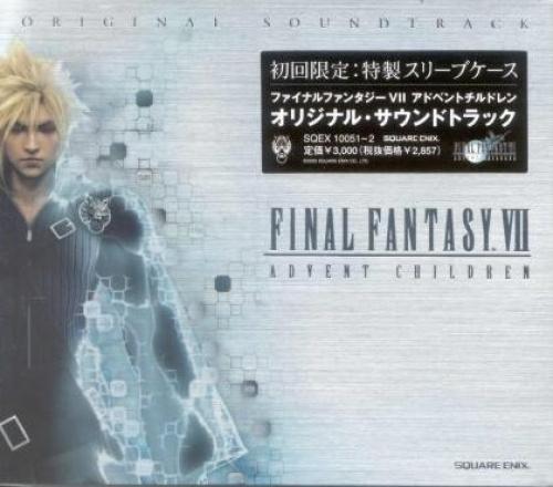 Final Fantasy, VII: Advent Children