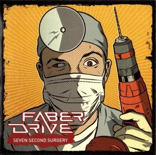 Seven Second Surgery
