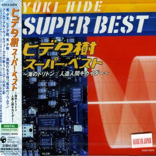 Hide Yuki Best