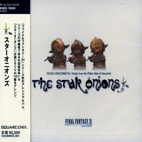 Final Fantasy XI: Music from the Other Side of Vana'diel