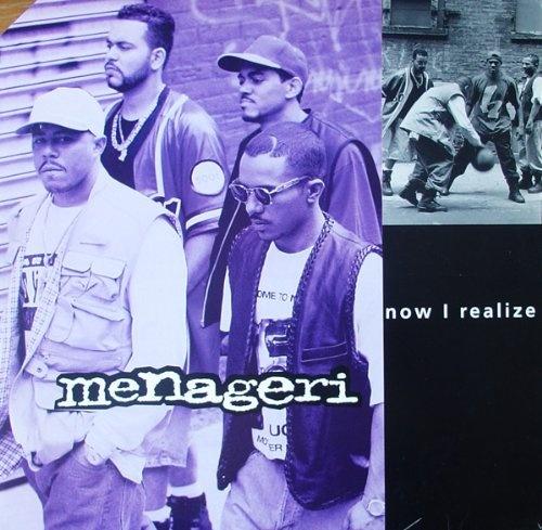 Now I Realize [Vinyl Single]