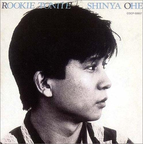 Rookie Tonite