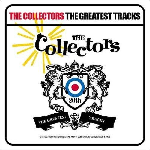 Greatest Tracks: Best Album