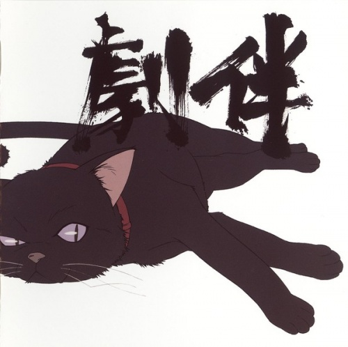 Kuro No Keiyakush [Darker Than Black]