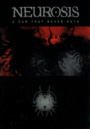 A Sun That Never Sets [DVD]