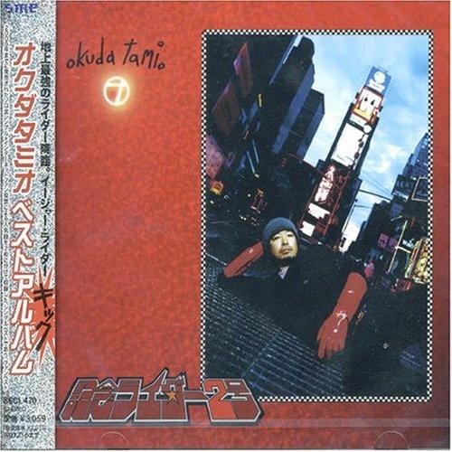 Kinen Rider 2-Gou: Single Collection