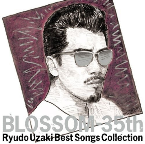 Blossom 35th/Best Songs Collection