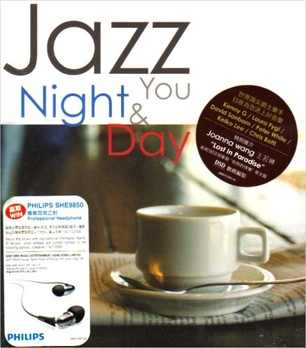 Jazz You Night and Day
