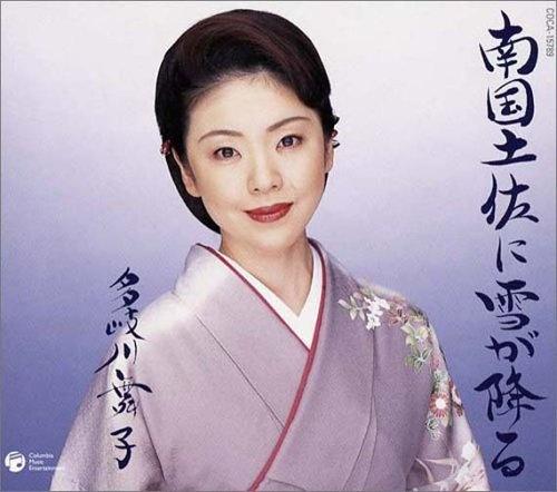 Nangokutosani Yukigafuru