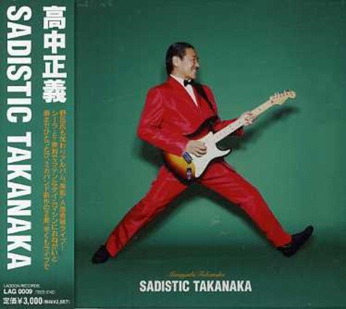 Sadistic Takanaka