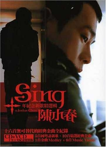 Sing Jordan Chan: 10th Year Anniversary New and Best Selection