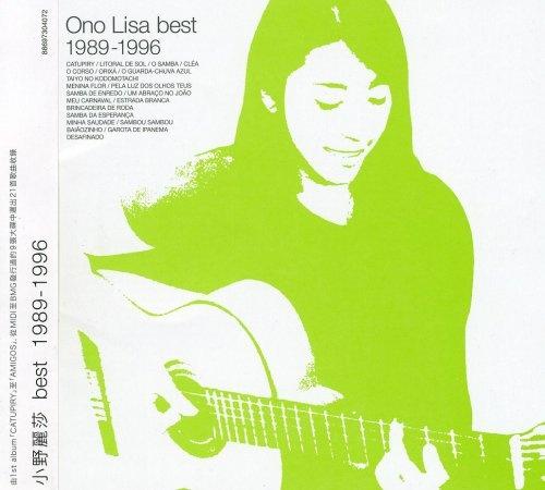 Best 1989-1996
