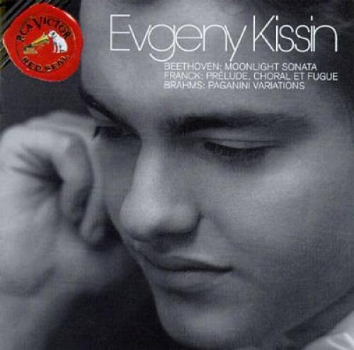Beethoven: Moonlight Sonata; Franck: Prélude, Choral et Fugue; Brahms: Paganini variations