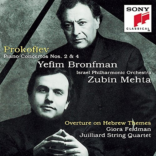 Sergei Prokofiev: Piano Concertos Nos. 2 & 4; Overture on Hebrew Themes, Op. 34