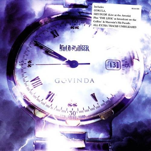 Govinda [UK CD Single]