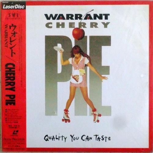 Cherry Pie: Quality You Can Taste