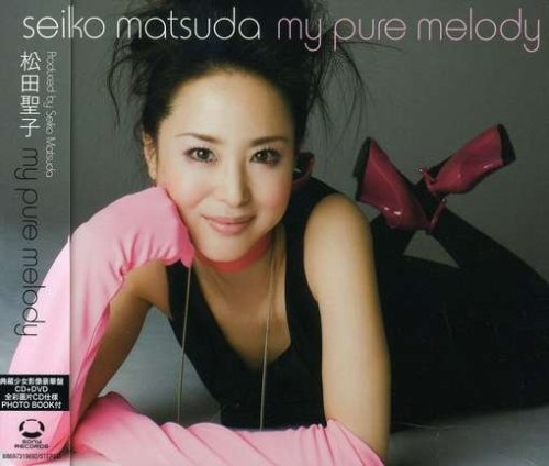 My Pure Melody