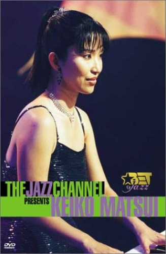 The Jazz Channel Presents Keiko Matsui [Video/DVD]