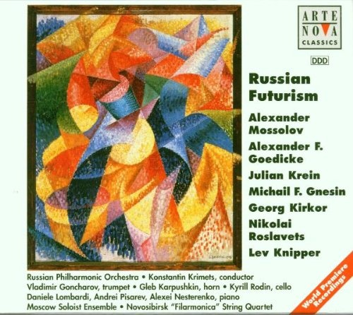 Russian Futurism/Various