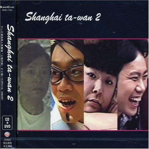 Shanghai Ta-Wan