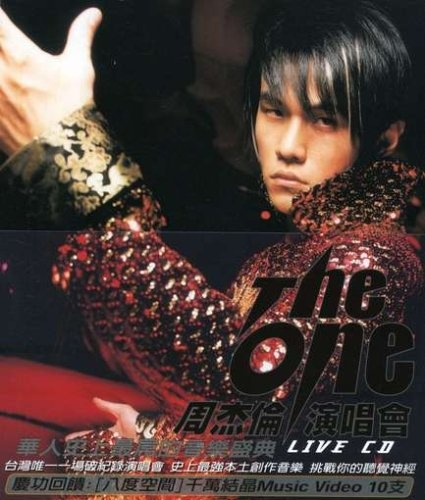 The One: Live [2 CD/DVD]