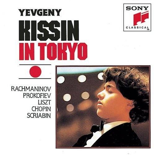 Yevgeny Kissin in Tokyo