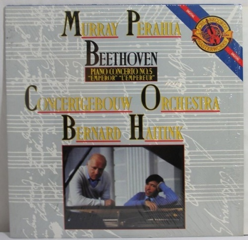 Beethoven: Piano Concerto No. 5
