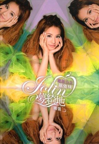 Jolin's Final Wonderland [3 CD/DVD]