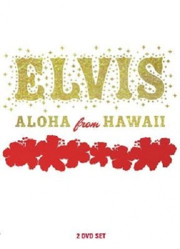 Aloha from Hawaii [DVD]