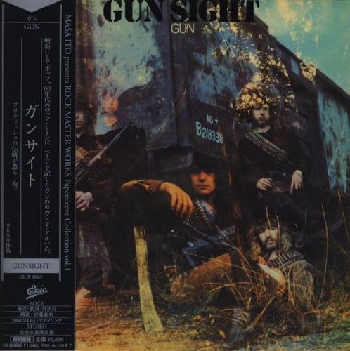 Gunsight