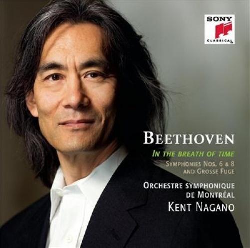 Beethoven: Symphonies Nos. 6 & 8; Grosse Fugue