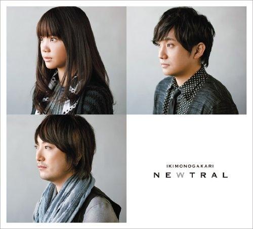 Newtral