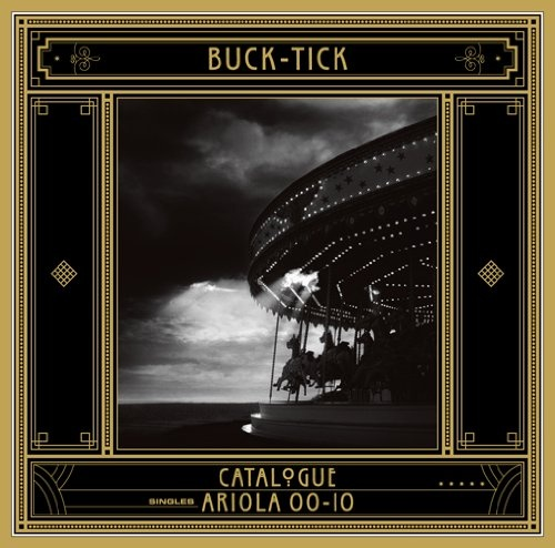 Catalogue Ariola 00-10