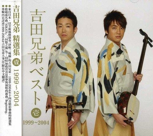 Yoshida Brothers Best, Vol. 1: 1999-2004