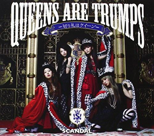 Queens Are Trumps Kirifuda Ha Queen
