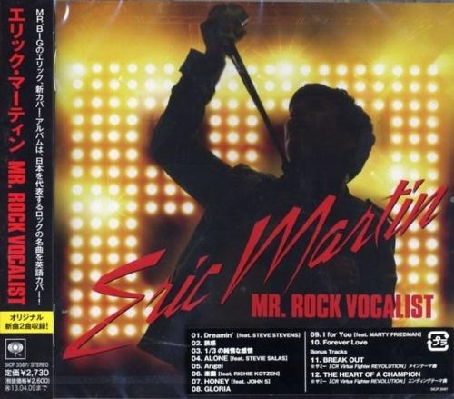 Mr. Rock Vocalist