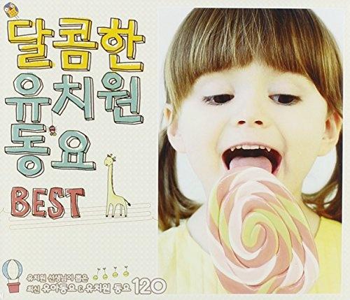 Sweet Kindergarten: Kids Song Best