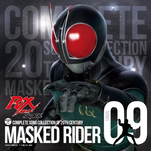 Masked Rider 40th 9: Masked Black RX
