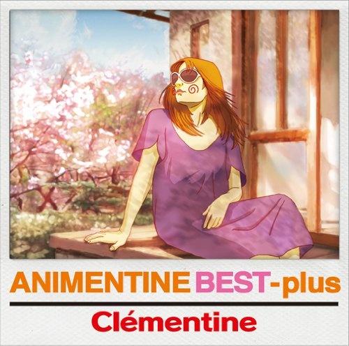 Animentine Best