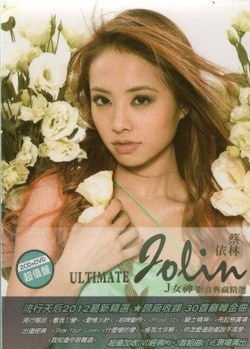 J Goddness: Ultimate Jolin Hits Single Collection
