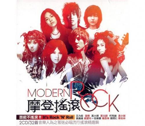 Modern Rock [Sony 2CD]