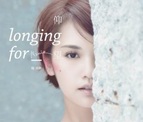 Longing For
