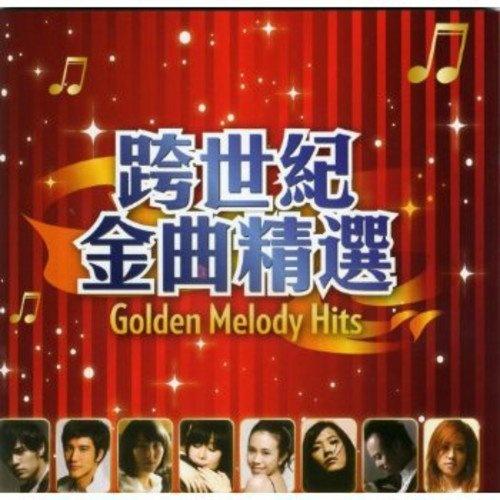 Golden Melody Hits
