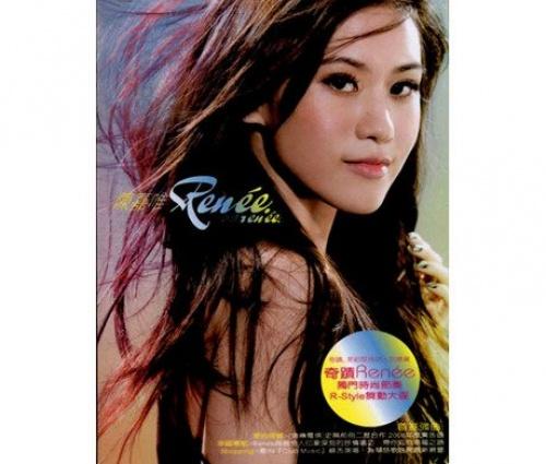 Miracle Renee
