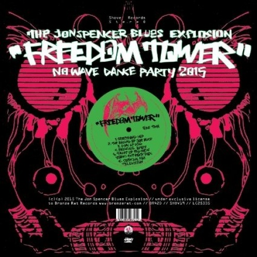 Freedom Tower: No Wave Dance Party 2015