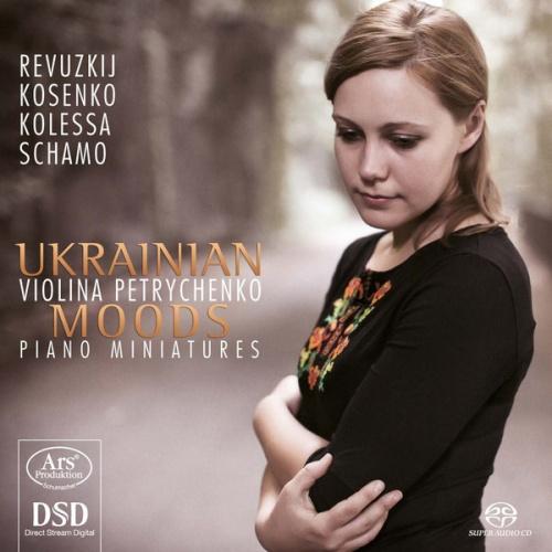 Ukranian Moods: Piano Miniatures
