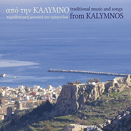 Traditional Music and Songs From Kalymnos