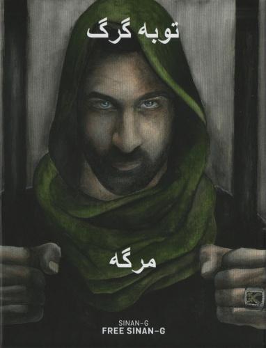 Free Sinan-G