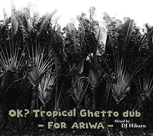 OK? Tropical Ghetto Dub-For Ariwa