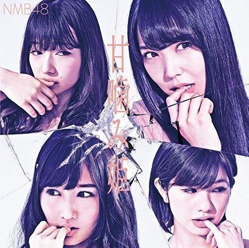 Amagami Hime: Type-B